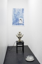 Katharina Marszewski: CV CE LA VIE, 2013. Installation view, EXILE
